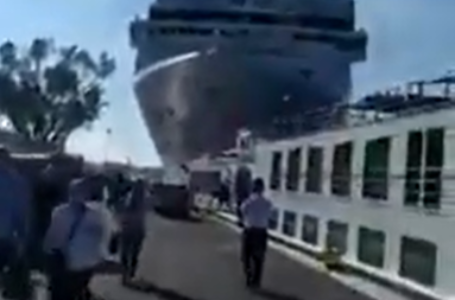 Cruise Hilang Kawalan Bahayakan Orang Awam