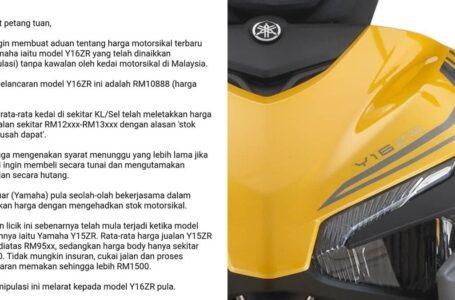 Kedai Markup Harga Y16ZR Sampai RM13,000, Dahulukan Loan Dari Cash