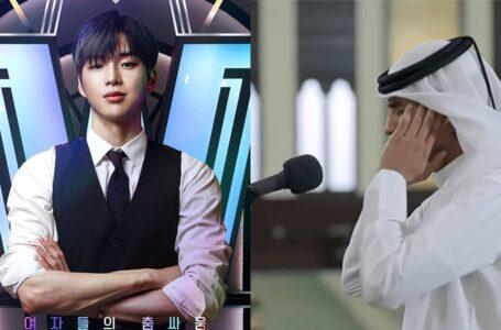 Intro Guna Lagu Remix Azan, Rancangan Korea Dikecam