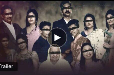 Dokumentari Kisah 11 Ahli Keluarga Ditemui Tergantung Bakal Buat Korang Seram Sejuk